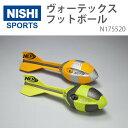 NISHI ニシ スポーツ 陸上競技 ヴォーテックスフットボール N175520 野球 テニス バドミントン フォーム修正 指導
