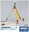運動用品, 戶外用品 - NISHI(ニシ・スポーツ)NMS111C 【その他備品】 光波距離測定装置 ヘリオス 自動視準モデル