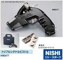 NISHI(ニシ・スポーツ)NMS47...