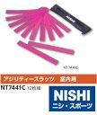 NISHI(ニシ・スポーツ)NT7441C 【トレーニング&...