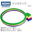 NISHI ニシスポーツ T6936 20枚組 陸上競技 ケンステップ 送料無料