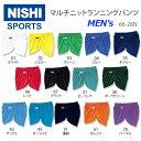 NISHI ニシスポーツ ランニングパンツ メンズ マルチニット 無地 66-26N