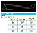 NISHI(ニシ・スポーツ)ハンマーピアノ線 5本1組(E)F353E 【陸上競技】