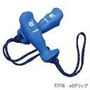 【15%OFF】NISHI ニシ・スポーツ バランス e3グリップ 2個組 T7776 スピードアップ ランニング