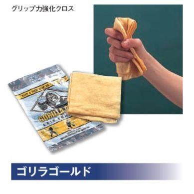 http://thumbnail.image.rakuten.co.jp/@0_mall/araspo/cabinet/nishi/t7896.jpg