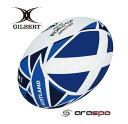 ギルバート GILBERT 2019年 RWC フラッグボール スコットランド 5号球 GB-9061 ラグビーボール ワールドカップ