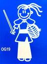 The Sticker Family 【Kendo Older Girl 剣道お姉ちゃん】OG19