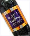 シャトー・デュクリュ・ボーカイユのサード的ワイン
