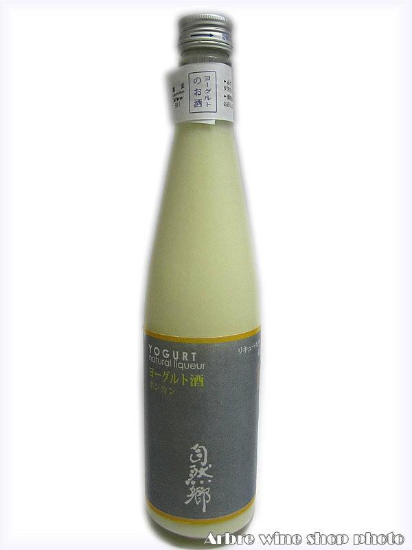 【要クール便】自然郷 ヨーグルト酒(ポンカン)500ml 大木代吉本店 【がんばろう!福島】