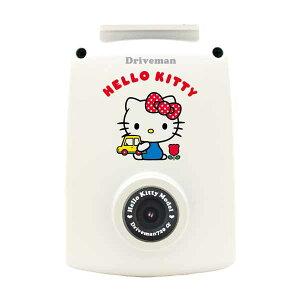 ドライブ レコーダー シンプル ケーブル ブラケット HelloKitty