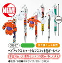 【全国送料無料】Disney(ディズニー) キュートなマスコット付きボールペン 6種セット
