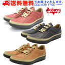 BOBSON ボブソン 5422 カジュアルシューズ ウォーキングシューズ 靴 本革 革靴 メンズ 【nesh】【新品】【送料無料】