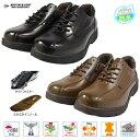 ショッピングダンロップ DUNLOP ダンロップ DL-4242 防水ウォーキング カジュアルシューズ 紳士靴 革靴【nesh】【新品】