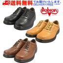 BOBSON ボブソン 5203 カジュアルシューズ ウォーキングシューズ 靴 本革 革靴 メンズ  【nesh】【新品】【送料無料】