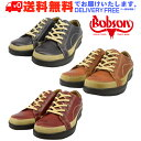 BOBSON ボブソン 4501 カジュアルシューズ ウォーキングシューズ 靴 本革 革靴 メンズ 【nesh】 【新品】 【送料無料】
