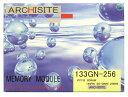 【ARCHISITE】(BOXパッケージ) 133GN-256  256MB 144pin ノート用 シンクロナスSDRAM PC133 SO-DIMM メモリモジュール
