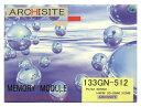 【ARCHISITE】(BOXパッケージ) 133GN-512  512MB 144pin ノート用 シンクロナスSDRAM PC133 SO-DIMM メモリモジュール