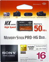 [Sony] 最大50MB/sの高速データ転送を実現!MS-HX16B メモリースティックPRO-HG Duo 16GB 海外パッケージ USBアダプター無