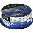 【SONY】BD-Rメディア 片面1層25GB 4倍速 プリンタブル 25枚スピンドル 25BNR1VCPP4