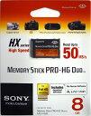 [Sony] 最大50MB/sの高速データ転送を実現!MS-HX8B メモリースティックPRO-HG Duo 8GB 海外パッケージ USBアダプター無し