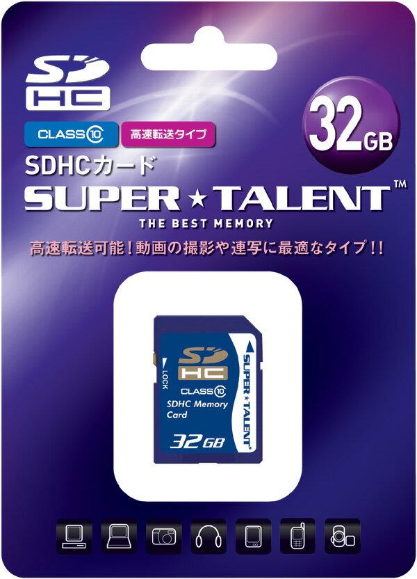 SUPER TALENT ハイスピードClass10 SDHCカード 32GB ST32SDC10