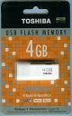 [TOSHIBA](パッケージ不良)東芝 USBフラッシュメモリ TransMemory 4GB UHYBS-004GH