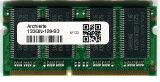 [Samsung 3rd] サムスンチップ搭載品 SODIMM PC133 128MB