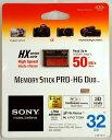 [Sony] 最大50MB/sの高速データ転送を実現!MS-HX32B メモリースティックPRO-HG Duo 32GB 海外パッケージ USBアダプター無し