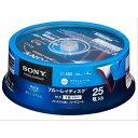 【SONY】 BD-Rメディア 4倍速対応 デジタルハイビジョン録画対応 25GB 25枚パック 25BNR1VDPP4