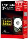 [TOSHIBA] 東芝 SATA HDD 3年保証パッケージ 2.5inch 1TB 5400回転 MQ01ABD100BOX