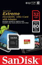 [Sandisk] バルク品特価!サンディスク 最大読込速度 80MB/s 書込速度 40MB/sの超速microSDHCカード!Class10 UHS-1対応 32GB SDSDQX-0..
