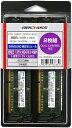 [ARCHISS] ブリスタパッケージ 1.35Vで駆動する「DDR3L」に対応!サムスン(Samsung)純正品 SODIMM DDR3L PC3L-12800 8GB(4GB x 2枚組) AS-1600D3NL-4G-S(X2)