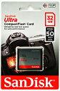 [Sandisk] バルク品特価!サンディスク Ultra 333倍速(50MB/s) CFカード 32GB SDCFHS-032G-G46