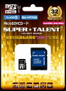 [SUPER TALENT] 安心の3年保証 microSDHCカード 32GB ハイスピード Class10 UHS-I対応 ST32MSU1P