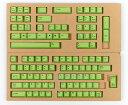 【東プレ】 REALFORCE104/87配列 交換用カラーキートップフルセット(黄緑色) XF0100-KT11