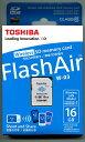 [TOSHIBA] バルク品特価!東芝 デジカメに挿したまま写真や動画の共有ができる!無線LAN搭載 FlashAir W-03 Wi-Fi SDHCカード 1...