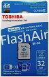 [TOSHIBA] 東芝 デジカメに挿したまま写真や動画の共有ができる!無線LAN搭載 FlashAir W-03 Wi-Fi SDHCカード 32GB Class10 SD-R032GR7AL03A