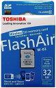 [TOSHIBA] 東芝 デジカメに挿したまま写真や動画の共有ができる!無線LAN搭載 FlashAir W-03 Wi-Fi SDHCカード 32GB Class10 SD-R032GR…