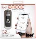 【Leef Technology】 リファービッシュ iPhone/iPad/iPod用 USB2.0 Lightning フラッシュメモリー iBridge 32GB LIB000KK032E6