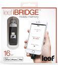 【Leef Technology】 リファービッシュ iPhone/iPad/iPod用 USB2.0 Lightning フラッシュメモリー iBridge 16GB LIB000KK016E6 バルク品