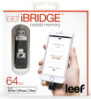 【Leef Technology】リファービッシュ iPhone/iPad/iPod用 USB2.0 Lightning フラッシュメモリー iBridge 64GB LIB000KK064E6