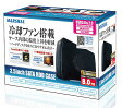 [MARSHAL] 7cm冷却ファン搭載 USB3.0対応 3.5インチ SATA ハードディスクケース MAL-5035SBKU3
