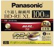 【PANASONIC】パナソニック 録画用 BD-RE XL 書換え型 2倍速 片面3層 100GB 1枚 日本製 LM-BE100J