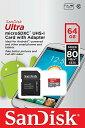 [Sandisk] バルク品特価!サンディスク 最大読込速度80MB/sの超速microSDXCカード!Class10 UHS-1対応 64GB SDSQUNC-064G-GN6MA