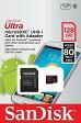 [Sandisk] サンディスク 最大読込速度80MB/sの超速microSDXCカード!Class10 UHS-1対応 128GB SDSQUNC-128G-GN6MA 海外パッケージ