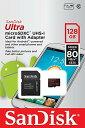 [Sandisk] バルク品特価!サンディスク 最大読込速度80MB/sの超速microSDXCカード!Class10 UHS-1対応 128GB SDSQUN...