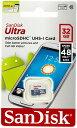 [Sandisk] サンディスク 最大転送速度 48MB/sの高速microSDHCカード!Class10 UHS-1対応 32GB 海外パッケージSDSQUNB-032G-GN3MN