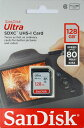 [SANDISK] サンディスク Ultra SDXCカード 128GB Class10 UHS-1対応 533倍速(80MB/s) 海外パッケージ SDSDUNC-128G-GN6IN