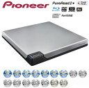 [PIONEER] ソフト付!Win&Mac対応 パイオニア BDXL対応 USB3.0 クラムシェル型 ポータブル ブルーレイドライブ BDR-XD05S 海外パッケ…