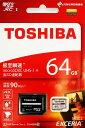 [TOSHIBA] 東芝 EXCERIA M302 読込最大90MB/s UHS-I U3対応 Class10 microSDXCカード 64GB THN-M302R0640A2 海外パッケージ